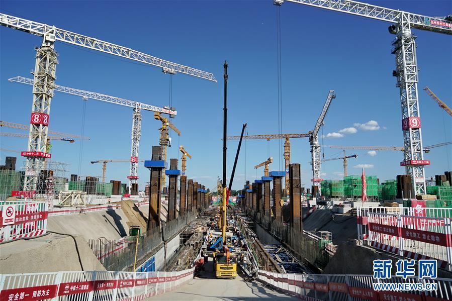 这是8月29日拍摄的京雄城际铁路雄安站施工现场。 新华社记者 牟宇 摄