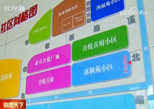 """江苏泰州:""""税费网格化""""让便民服务进村入户"""