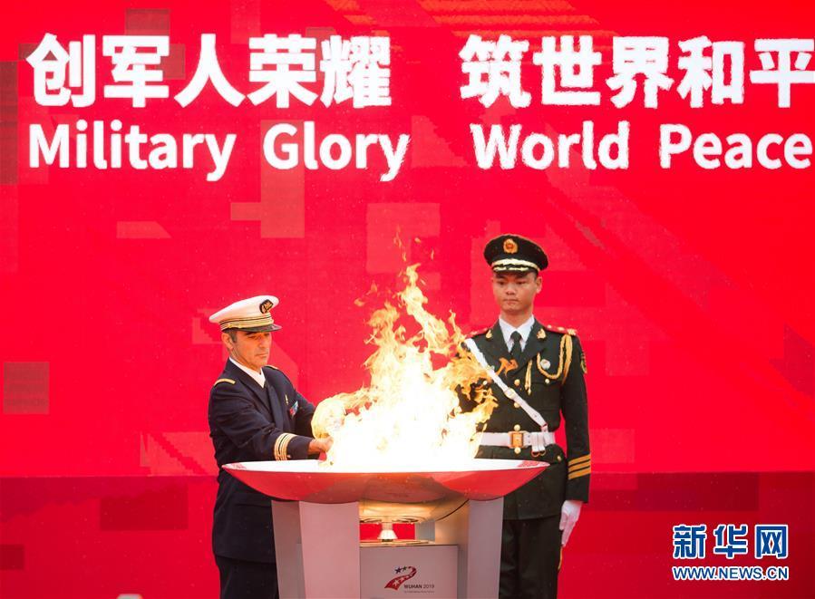 (军运会)(2)军运会火炬传递活动在武汉举行