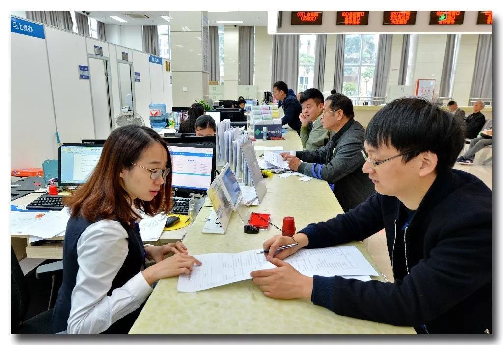 福清市行政服务中心