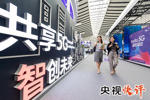 【央视快评】携手共建网络空间命运共同体