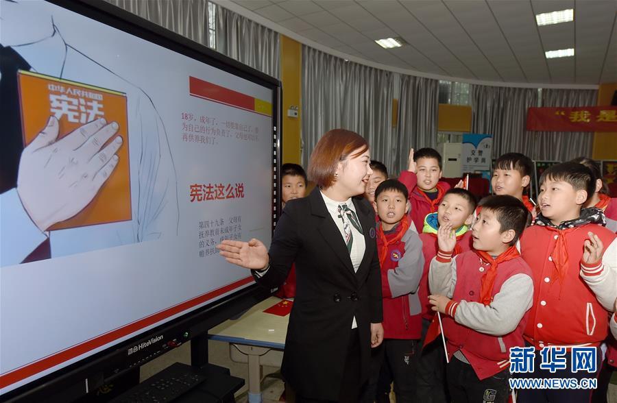(新华全媒头条·图文互动)(6)开启法治中国新时代——以习近平同志为核心的党中央推进全面依法治国纪实