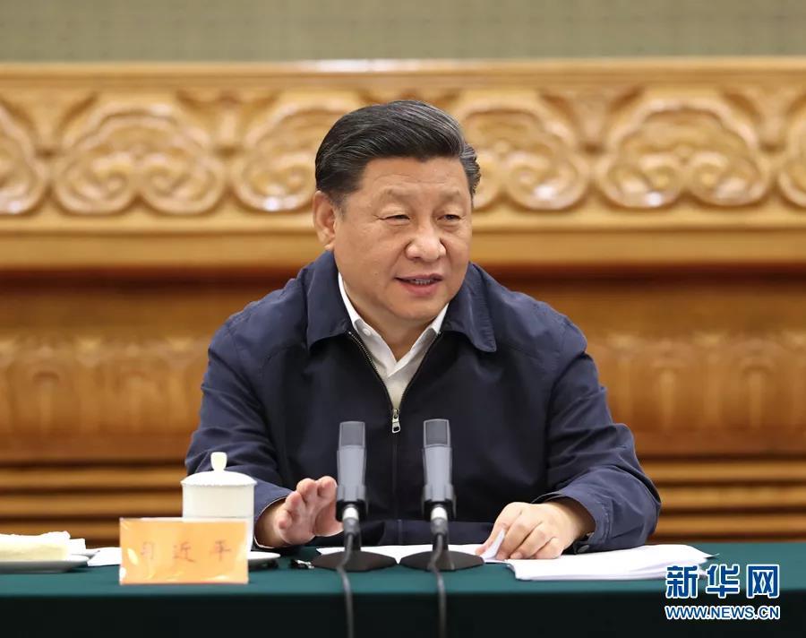 2019年7月5日,习大大在北京出席深化党和国家机构改革总结会议并发表重要讲话。新华社记者 黄敬文 摄