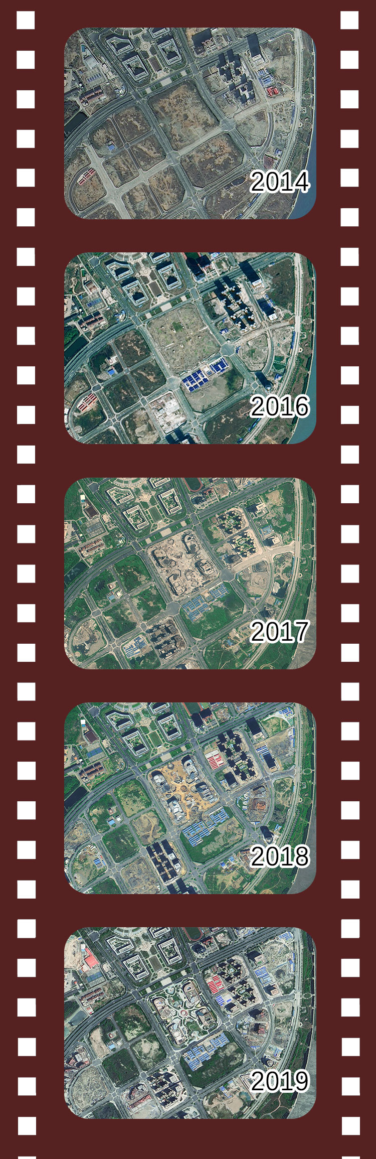 泉州市公共文化中心变迁卫星图