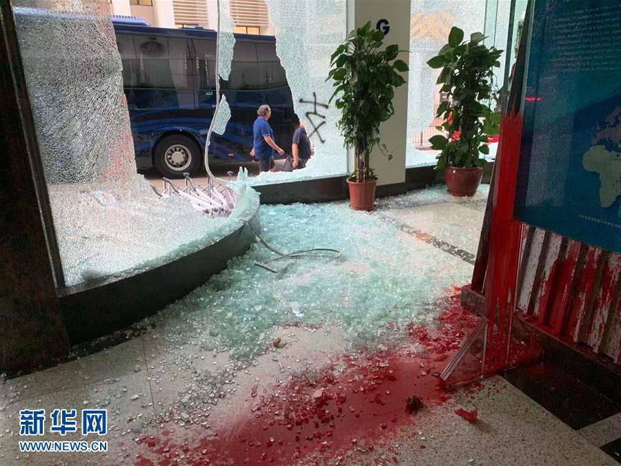(新華網)(2)新華社亞太總分社辦公大樓遭暴徒打砸破壞