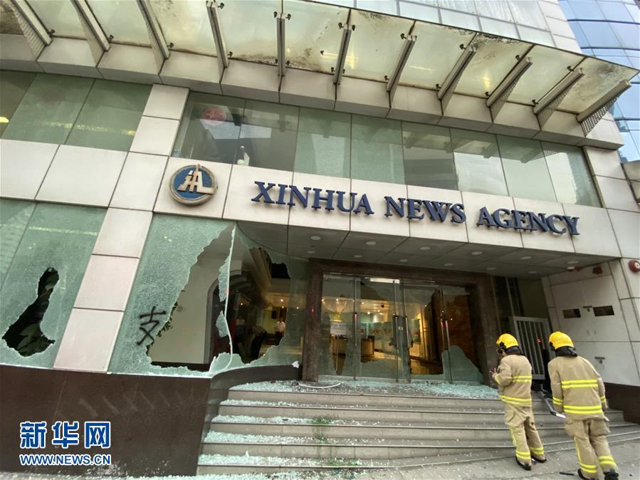 (新華網)(1)新華社亞太總分社辦公大樓遭暴徒打砸破壞