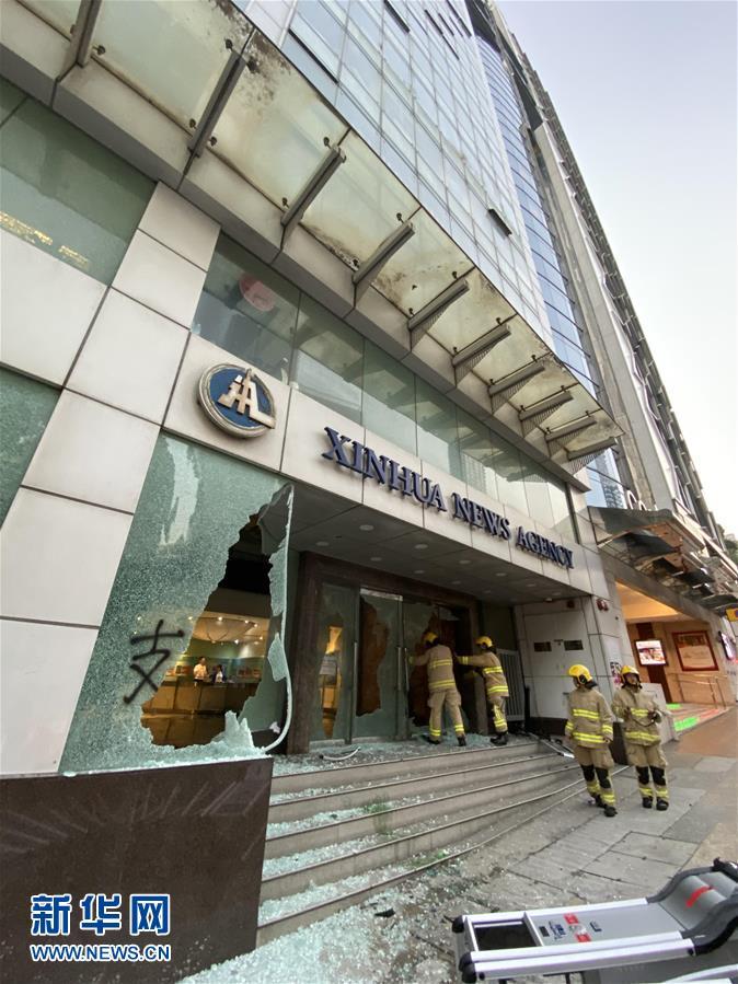 (新華網)(5)新華社亞太總分社辦公大樓遭暴徒打砸破壞