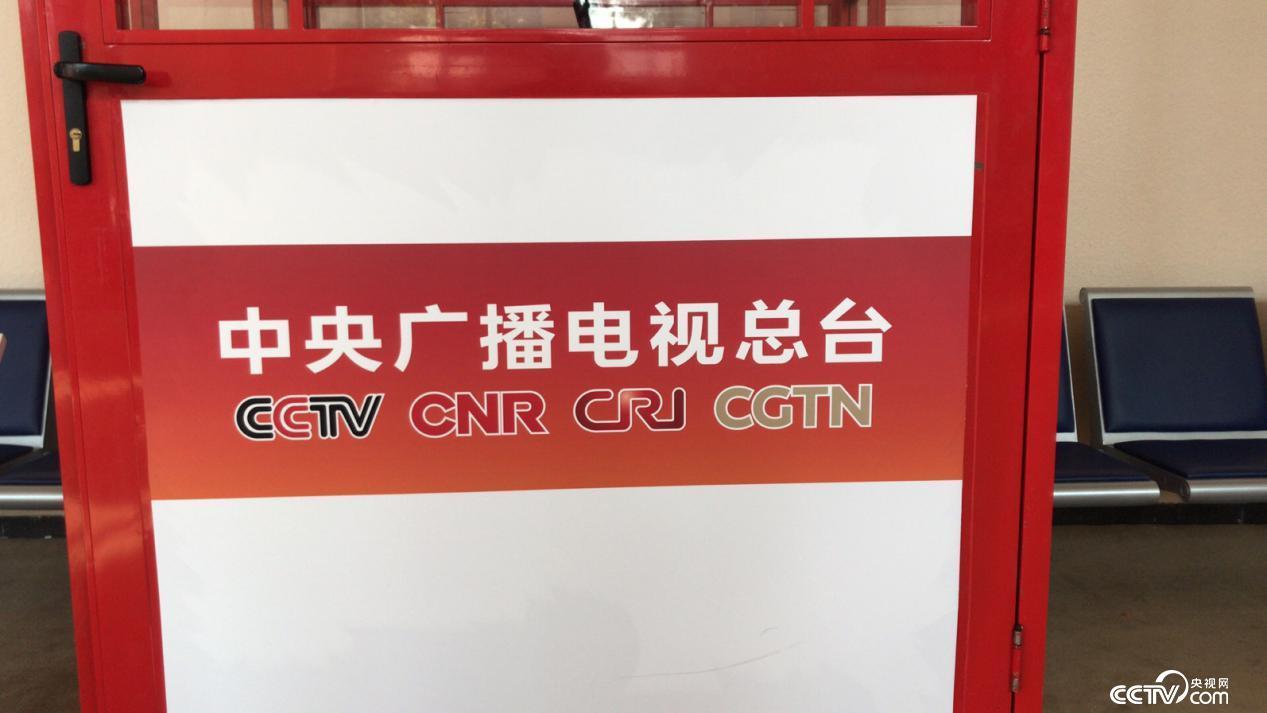 """""""说吧""""留言台 (李晓亮/摄)"""