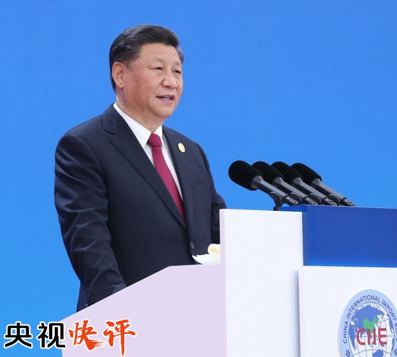 【央視快評】中國經濟發展前景一定更加光明