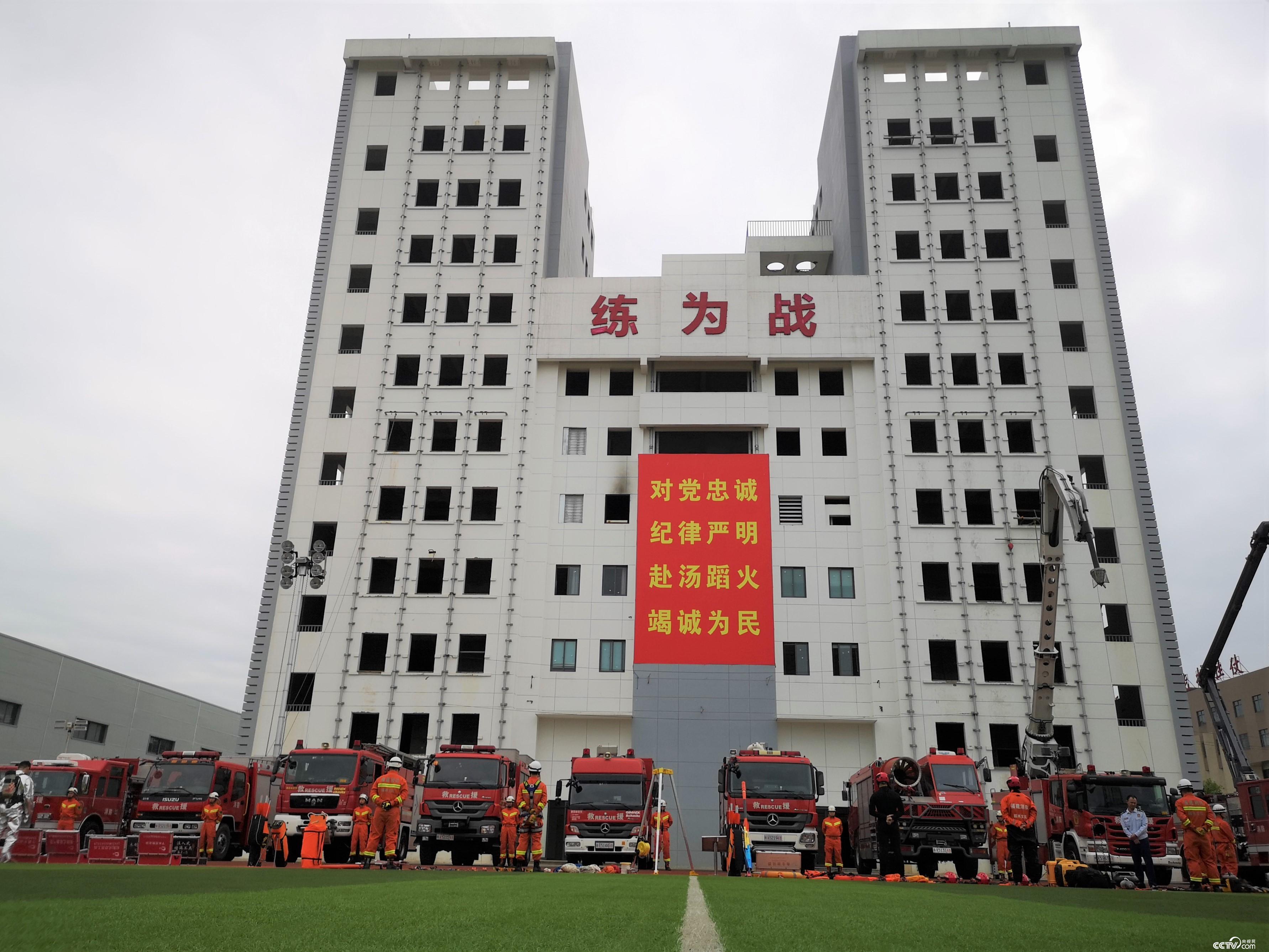 福州市消防救援支队特勤大队训练场。(何川 摄)