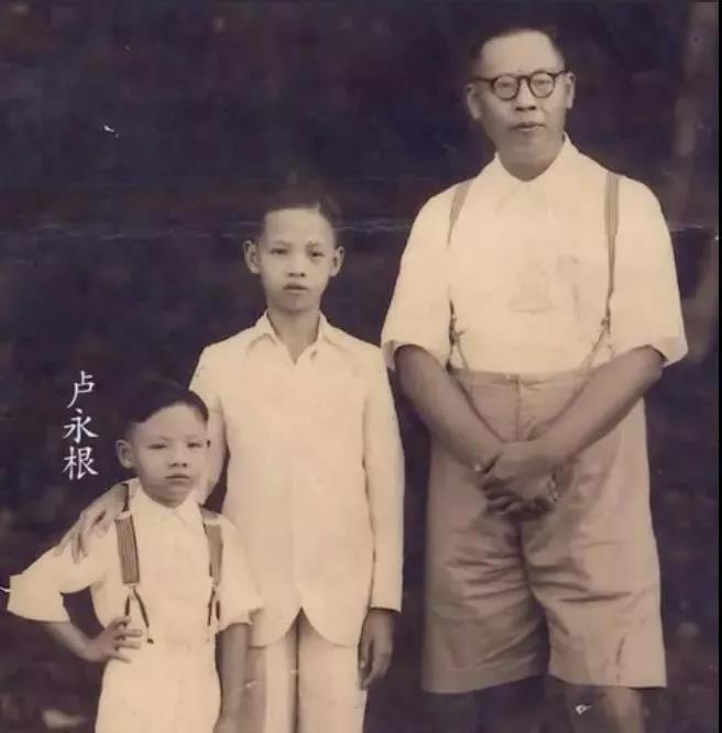 卢永根与父亲和大哥在香港