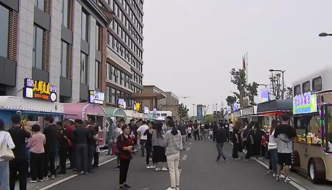 上海奉贤区首个园区主题夜市开市 活动将持续3个月