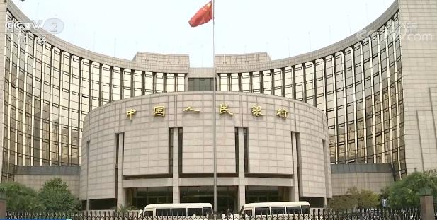 人民银行选择今年7月1日起在河北先行试点 对公账户起点为50万元