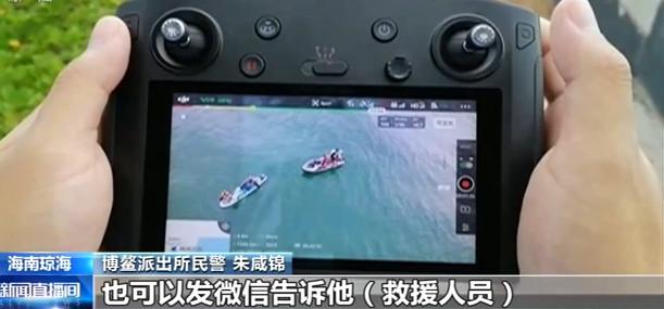 游客不慎落水 幸有民警联合救助队成功救援
