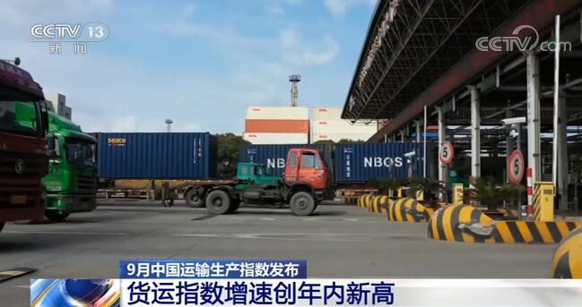 9月运输生产降幅进一步收窄 客运指数恢复程度首次超过七成
