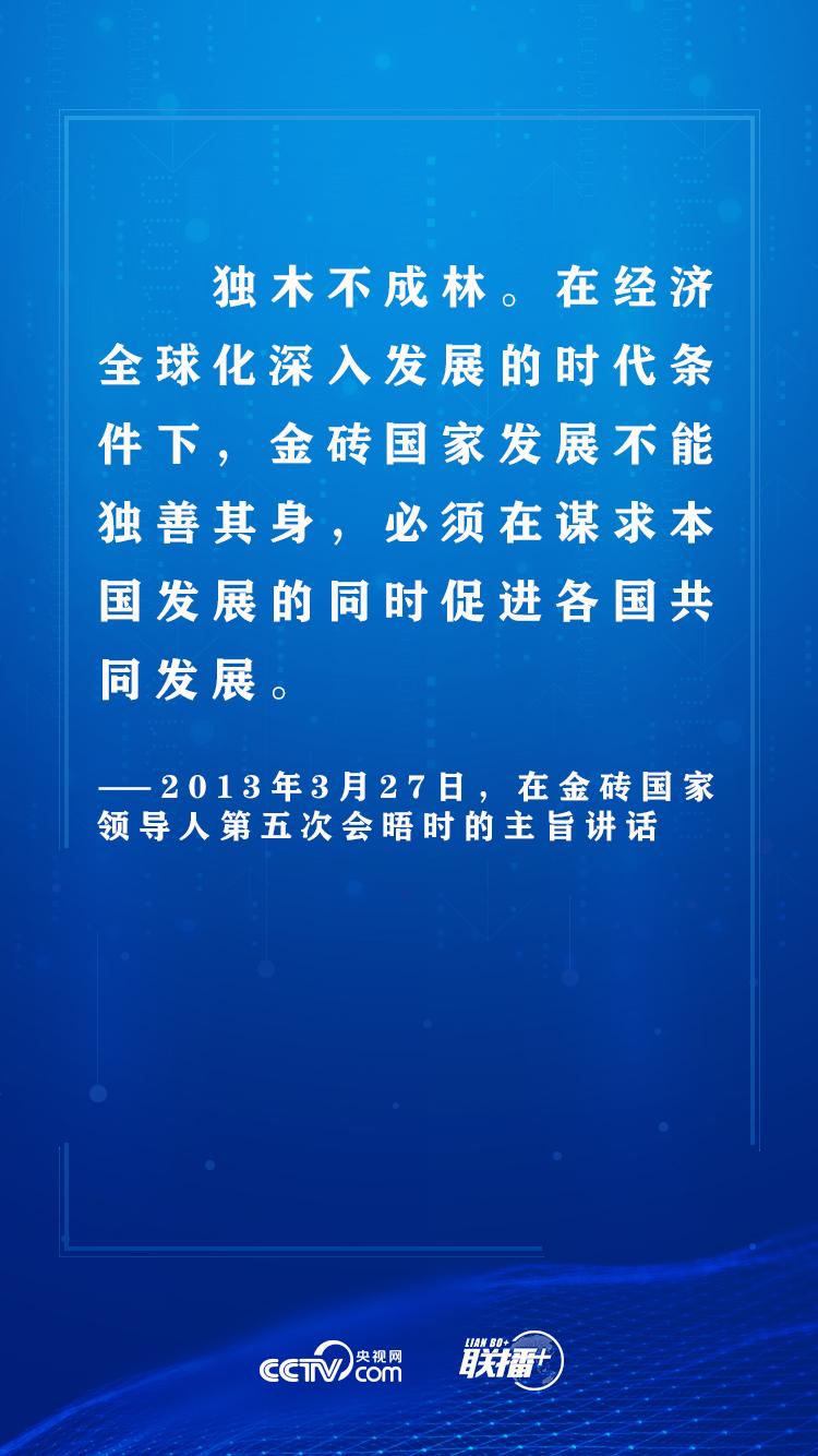 """连续荣获大奖,平安产险同时夺得""""年度亚洲最佳财险公司""""和""""年度亚洲卓越财险公司"""""""