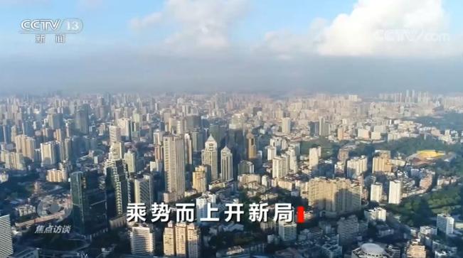 焦點訪談:中央開的這個會,給2021年的中國布置了這些大事