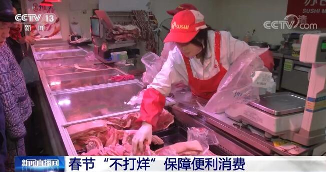春节前将再分两次挂牌投放共计6万吨中央储备冻猪肉 以增加市场供应