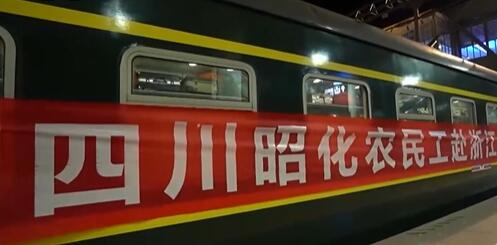 四川广元一站式服务 帮助8500多名农民工顺利返岗务工