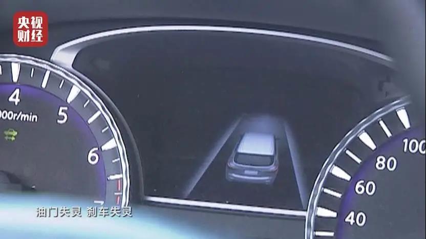 3·15晚会曝光 | 这款英菲尼迪变速箱故障频发!竟给车主封口费?
