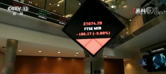 富时罗素最新宣布:中国国债纳入富时世界国债指数