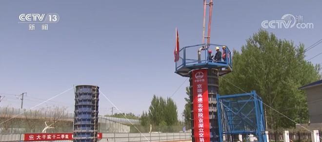 京雄高速北京段全面开工 建成后助推京津冀一体化发展