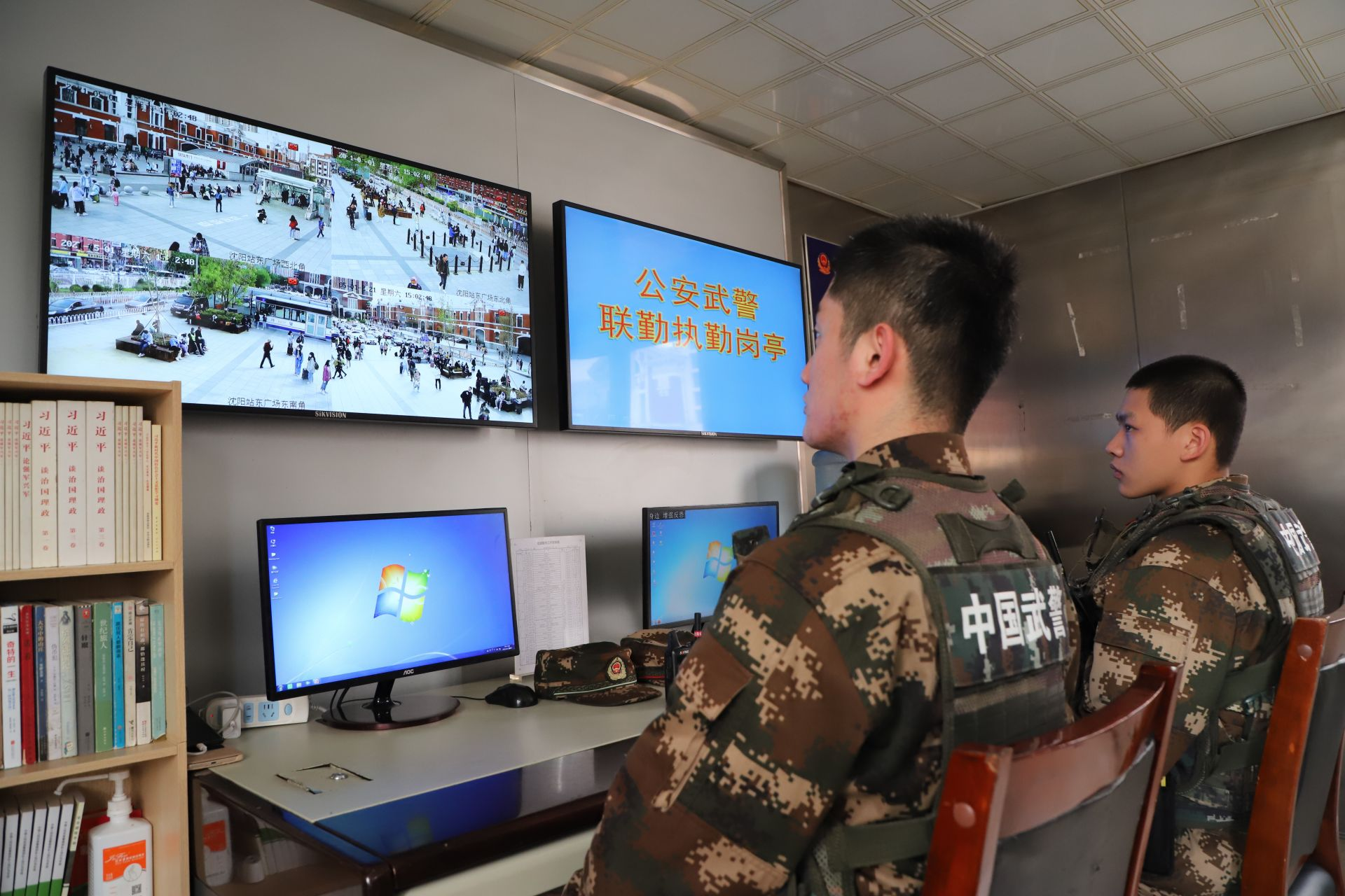 五一小长假 武警沈阳支队官兵全时坚守战位保安全插图(1)