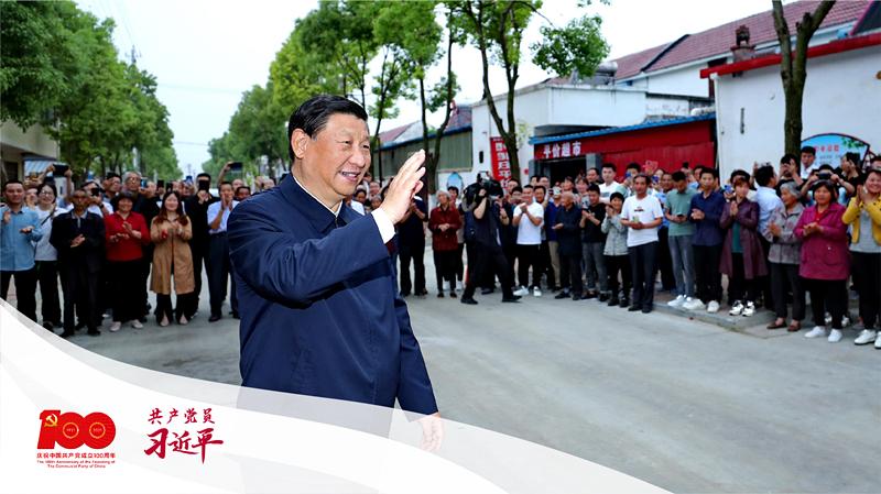 2021年5月13日,习近平总书记来到南水北调工程移民村淅川县邹庄村,了解移民群众生产生活情况。