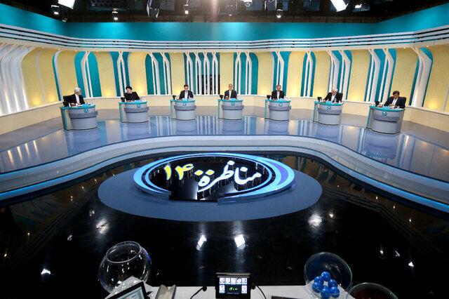 伊朗总统大选举行在即 三位候选人宣布退出插图