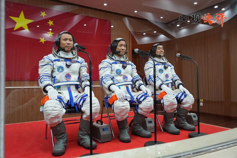 【央視快評】在浩瀚太空留下更多中國足跡