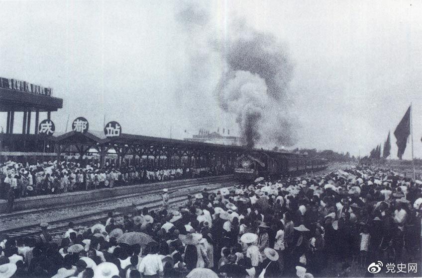 新中国成立后,在短短的两年内就建成了成渝铁路。图为1952年7月1日由成都开出的第一列火车。