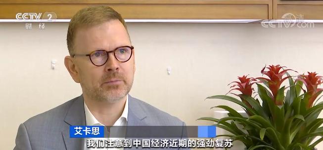 世界银行《中国经济简报》:预计今年中国经济增长8.5%