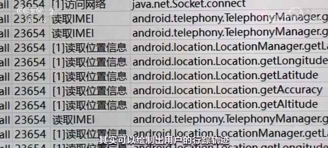 工信部通报下架48款App 手机应用市场已经搜索不到