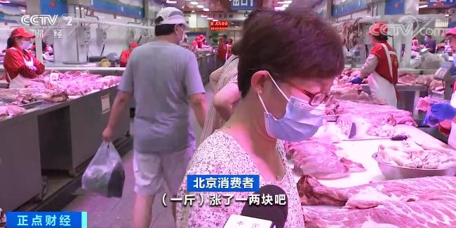 《【二号站代理平台】北京市场猪肉价格反弹 供需趋于平衡》
