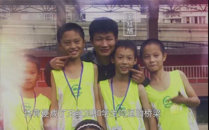 2015年王红旭老师生前带队参加大渡口区第三十六届中小学生田径运动会