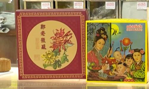 泰国:佳节将至 曼谷唐人街月饼飘香