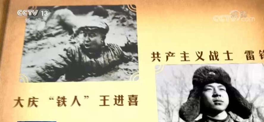 中国共产党人的精神谱系 | 砥砺奋进的每一步 凝聚劳动者们勤勉奉献心血、奋斗拼搏汗水