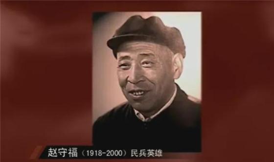 """△《地雷战》影片中""""爆炸大王""""赵虎的原型赵守福,曾研制出三十余种地雷,被誉为""""爆炸圣手""""。"""
