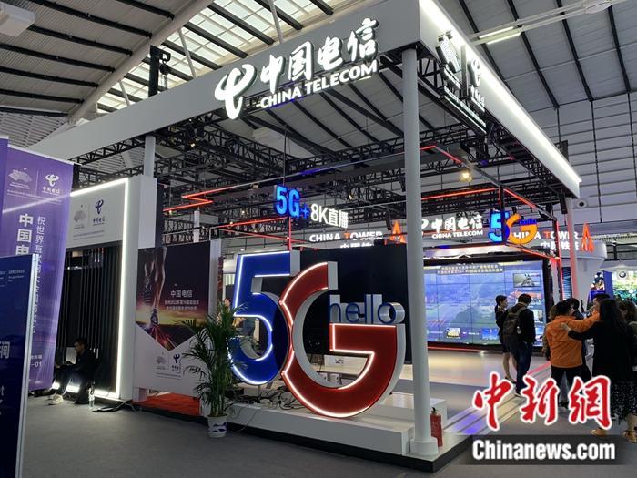 資料圖:中國電信5G展示。<a target='_blank' href='http://big5.ycwb.com/site/cht/www.chinanews.com/'  width=