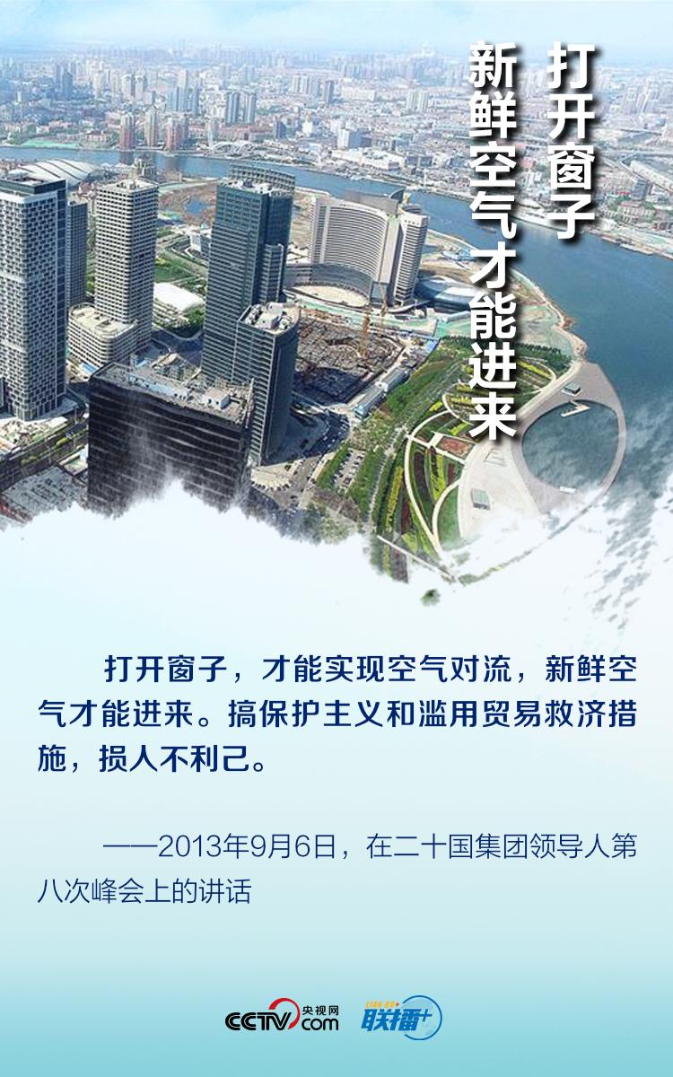 西峡县桑坪镇积极开展健康扶贫,组织开展义诊活动